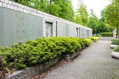 Sculpture wall Stock Photos