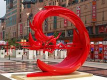 Sculptures 2008 olympiques en ville d'été de Pékin Photo libre de droits