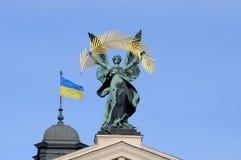 Sculptures adorn front of Solomiya Krushelnytska Lviv State Acad Stock Photo