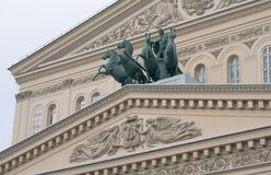 Sculptures and decorations of the Bolshoi Theatre Stock Photography