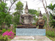Sculptures in Nong Khai Buddha Park in Thailand Stock Photography