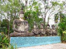 Sculptures in Nong Khai Buddha Park in Thailand Stock Image