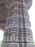 Sculptures on pillar of temple. Its photo taken at Aishwareshwar temple at sinnar in India royalty free stock photo