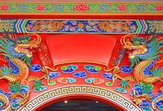 Scultura del drago sulla parete del tempio Fotografia Stock Libera da Diritti