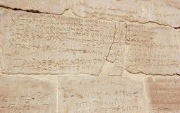 Scultura del greco antico Immagini Stock Libere da Diritti