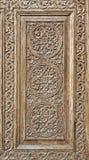 Scultura del legno tradizionale, l'Uzbekistan Immagini Stock Libere da Diritti