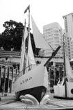 Scultura dell'yacht in Hong Kong del centro Immagini Stock Libere da Diritti