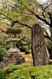 Scultura della roccia di Kyoto del giapponese Immagini Stock Libere da Diritti