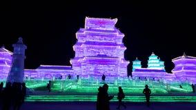 Scultura di festival del ghiaccio di Harbin Immagine Stock Libera da Diritti