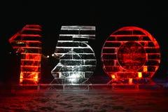 Scultura di ghiaccio del Canada 150 Fotografia Stock