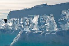 Scultura di ghiaccio Fotografie Stock Libere da Diritti