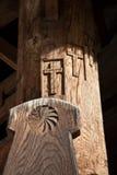 Scultura di legno circolare fotografie stock