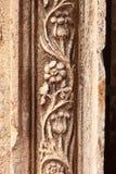 Scultura di pietra Fotografia Stock Libera da Diritti