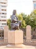 Scultura nel monumento di indipendenza del Kazakistan Almaty, Immagine Stock Libera da Diritti