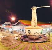 Sculture ενός soba στα κεντρικά de Campo Grande κράτη μέλη Feira Στοκ εικόνες με δικαίωμα ελεύθερης χρήσης