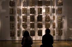 Sculture della parete in British Museum Immagini Stock