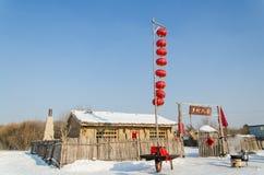 Sculture di neve al ghiaccio di Harbin ed al festival della neve a Harbin Cina Immagine Stock Libera da Diritti