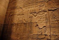 Sculture di pietra antiche Immagini Stock