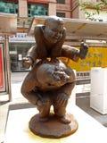 Sculture olimpiche 2008 della città di estate di Pechino Fotografia Stock Libera da Diritti