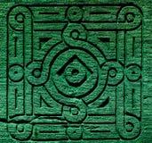 Sculture ornamentali arabe colorate Fotografia Stock Libera da Diritti