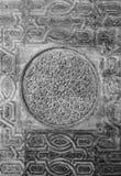 Sculture ornamentali artistiche orientali arabe Immagini Stock
