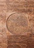 Sculture ornamentali orientali arabe Fotografia Stock Libera da Diritti