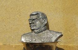 Sculture van Stalin Stock Afbeeldingen