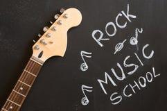 Scuola di musica rock Fotografia Stock