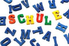 Scuola di Schule/ fotografia stock