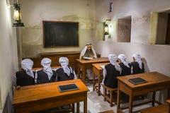 Scuola islamica antica, villaggio di eredità Fotografie Stock Libere da Diritti