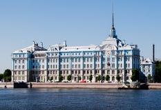 Scuola navale di Nakhimov Fotografia Stock