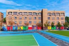 Scuola nel Bronx, New York fotografie stock libere da diritti