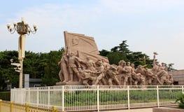 Scupture ao lado do presidente Mao Memorial Hall, Pequim foto de stock royalty free