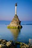 Scuttled Warships Monument in Sevastopol Stock Images