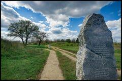 Scythian坟墓 免版税库存图片