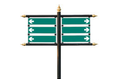 Señal de dirección en blanco con las flechas aisladas en el fondo blanco con la trayectoria de recortes Imagen de archivo