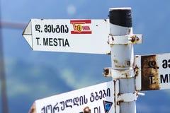 Señal de dirección para los turistas en la pista de senderismo en Mestia Viaje turístico en Mestia Alza en Svaneti, Georgia imagen de archivo
