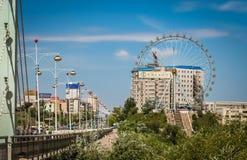 Señal de Kashgar Fotos de archivo