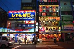 Señal de neón en Akihabara en Tokio, Japón Imagen de archivo