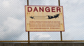 Señal de peligro de la ráfaga de jet del peligro Imagen de archivo
