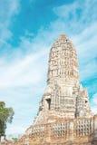 Señal de Tailandia Fotos de archivo