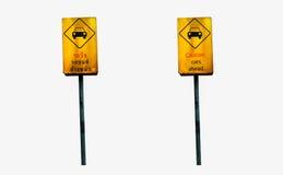 Señal de tráfico, cuidado de las muestras Fotografía de archivo