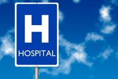 Señal de tráfico de la tarjeta del hospital Imagen de archivo