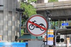 Señal de tráfico de las motocicletas Fotografía de archivo