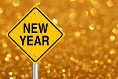 Señal de tráfico del Año Nuevo Imágenes de archivo libres de regalías