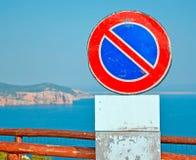 Señal del estacionamiento prohibido Fotos de archivo