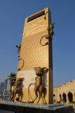 Señal del monumento en Qatar Foto de archivo