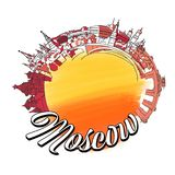 Señal Logo Sketch de Moscú Imagenes de archivo