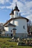 Señal ortodoxa del monasterio. Sitio de la herencia de la UNESCO Fotografía de archivo libre de regalías