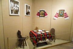 Señales de Alba Iulia - museo de la unión Fotografía de archivo